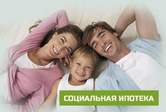 В Республике Татарстан активно реализуется программа строительства жилья в рамках социальной ипотеки