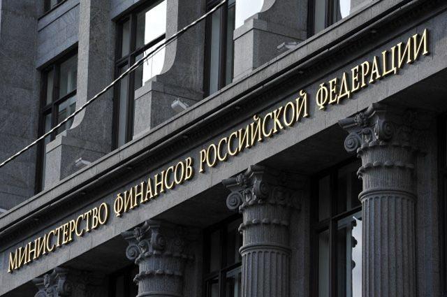 Направление денежных средств в Крым