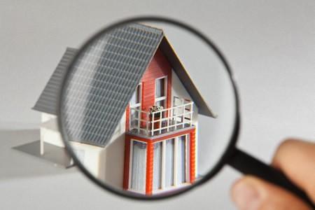 Оценка жилищного фонда