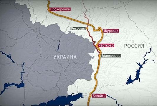 Российская железная дорога