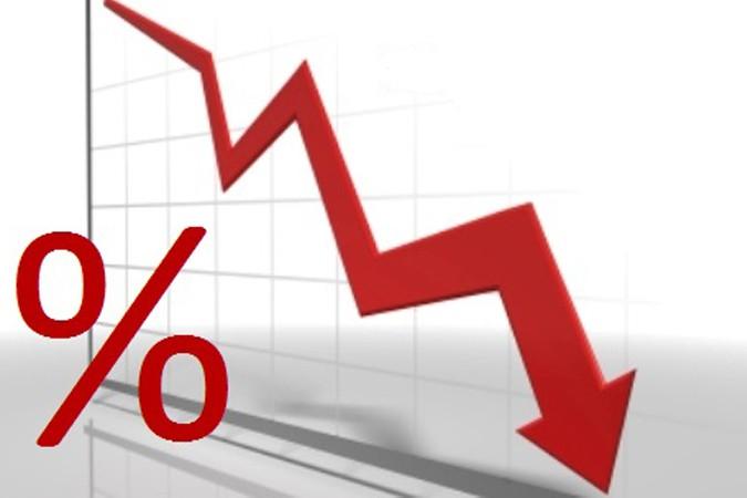 Взнос больше - процент меньше: какие банки снизили ставки по ипотеке