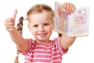 Изменятся правила регистрации детей по месту жительства