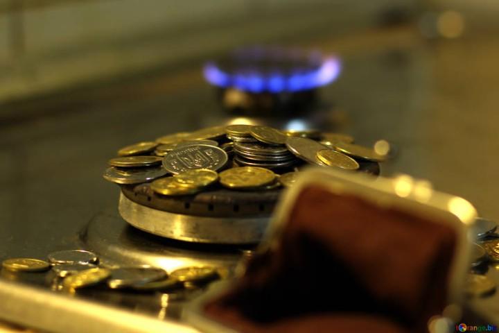 Способы сэкономить на коммунальных платежах