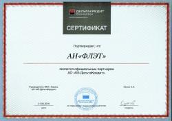 """АН """"ФЛЭТ"""" является официальным партнером АО """"КБ Дельта"""" Кредит"""""""